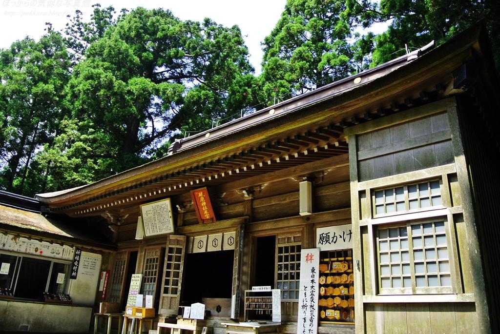 砥鹿神社:奥宮