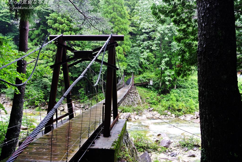 恋路の吊り橋①