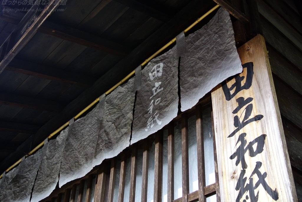 妻籠:和紙ののれん