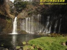 $ぽっからの気侭な写真館-白糸の滝(虹)