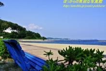 $ぽっからの気侭な写真館-青いベンチと砂浜