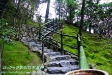 ぽっからの気侭な写真館-銀閣:展望所への石階段