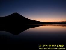 $ぽっからの気侭な写真館-富士の夜明け