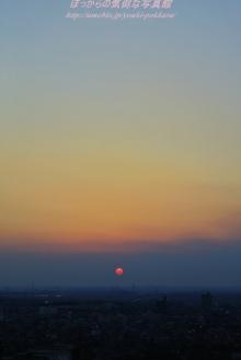 $ぽっからの気侭な写真館-夕陽