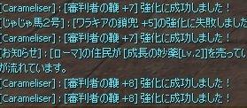 Atlantica_20130814_095430650.jpg