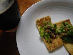 [写真]ゴーヤと納豆の油揚げカナッペ