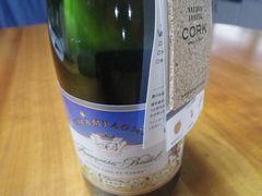 """[写真]CORKからの贈り物・フランスのシャンパン """"アントル シエル エ テール"""""""