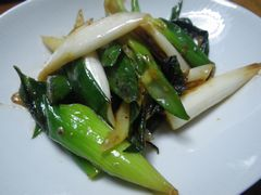 [写真]三郎畑で収穫した長ネギの辛子味噌炒め