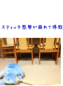 fc2blog_201303282144386f2.jpg