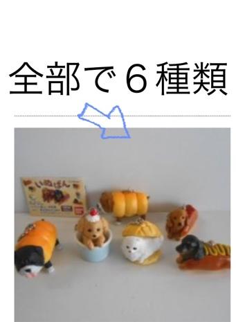 fc2blog_20130423081243bc9.jpg