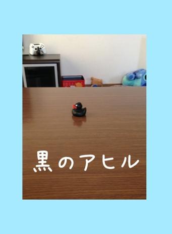 fc2blog_2013052717381441a.jpg
