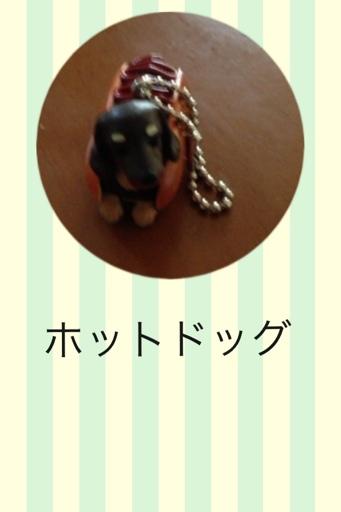 fc2blog_20130628185449eef.jpg