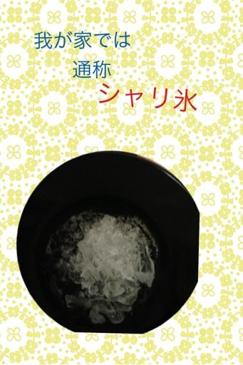 fc2blog_20130727143344d98.jpg