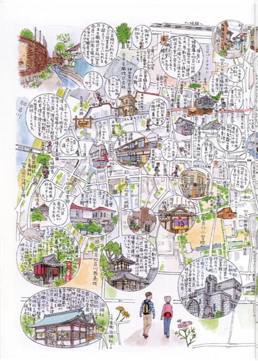 加古川市2006年 のコピー1