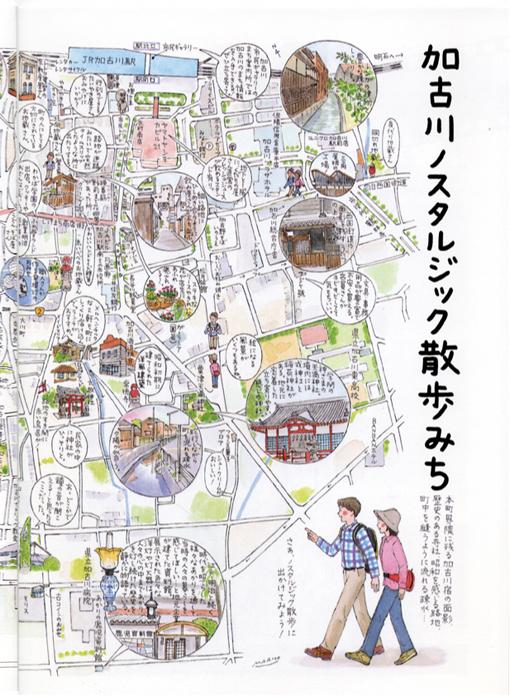 加古川市2006年 のコピー 2
