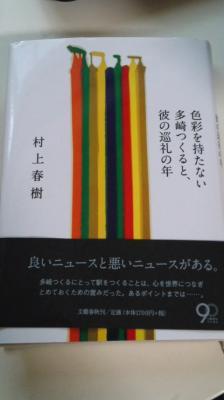 moblog_3a5a4d8e.jpg