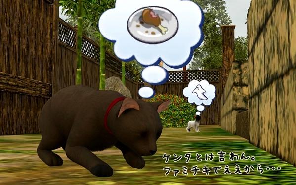 ichihachi_02.jpg