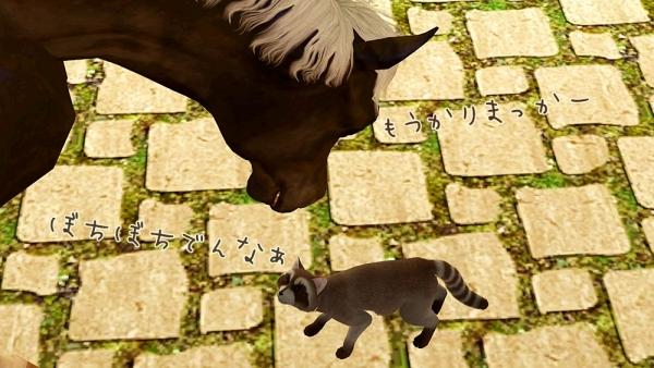 senoke_ouchi2.jpg