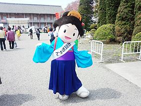 お富ちゃん20130416