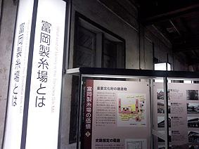 ガイダンス展示20130416