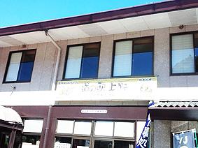 道の駅うえの20130508