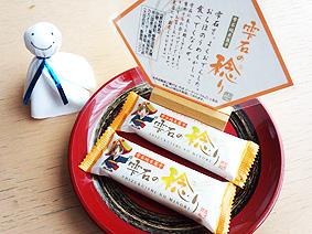 部屋菓子20130513
