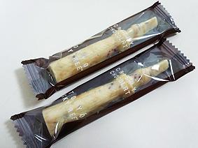 個包装20130603