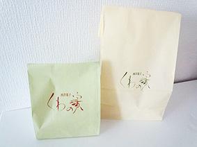 紙袋20130614