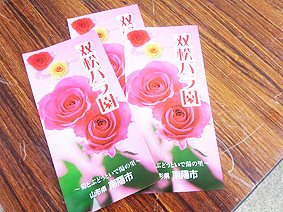 チケット20130627
