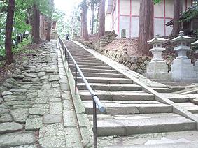 階段20130628