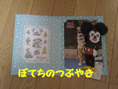 20140126 金コス