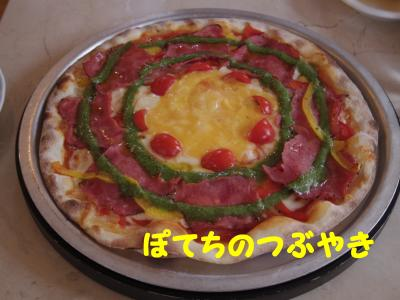 20141102 ピザ
