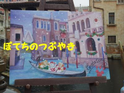 20141102 絵画