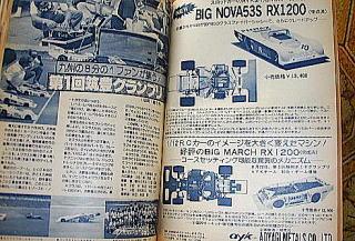 rcm1978-10-31.jpg