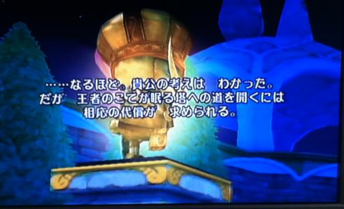 IMG_0623_convert_20130616175450.jpg