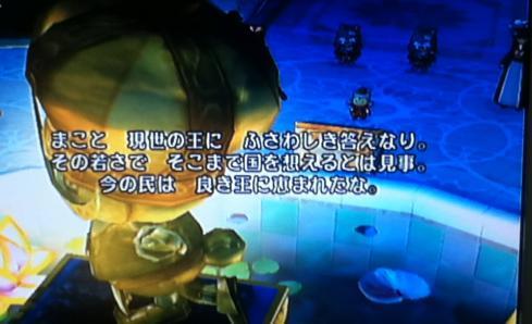 IMG_0635_convert_20130616180148.jpg