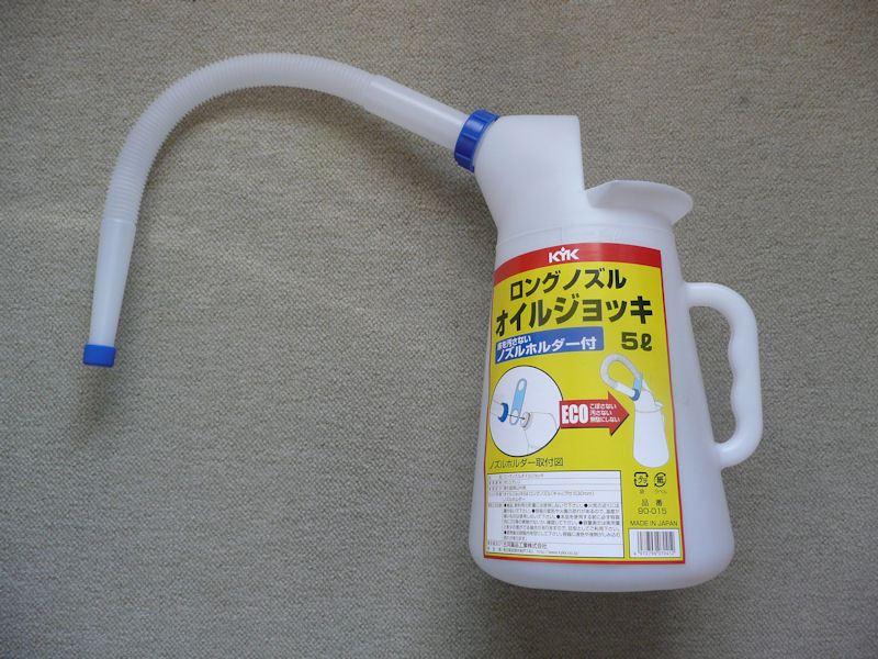 OILジョッキ1
