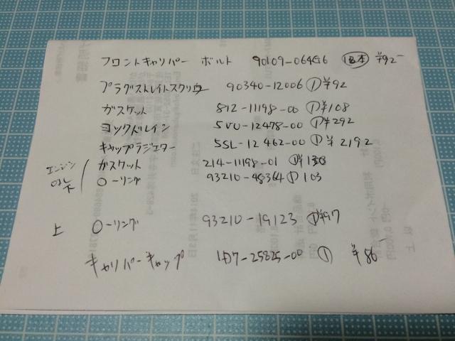 IMG_1510 (640x480) (2)