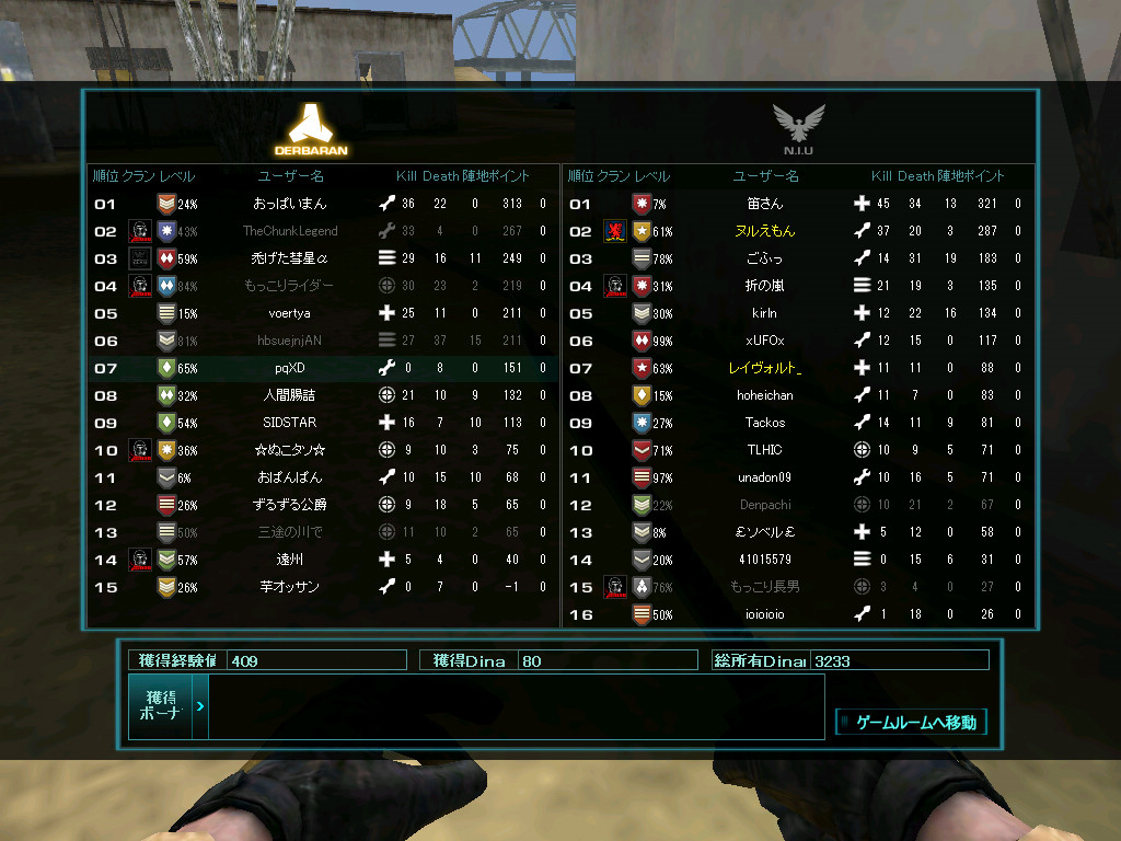 screenshot_129.jpg
