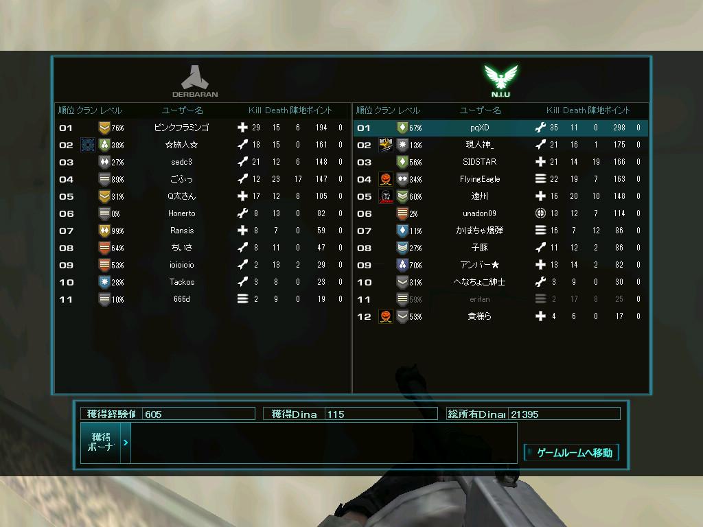 screenshot_131.jpg
