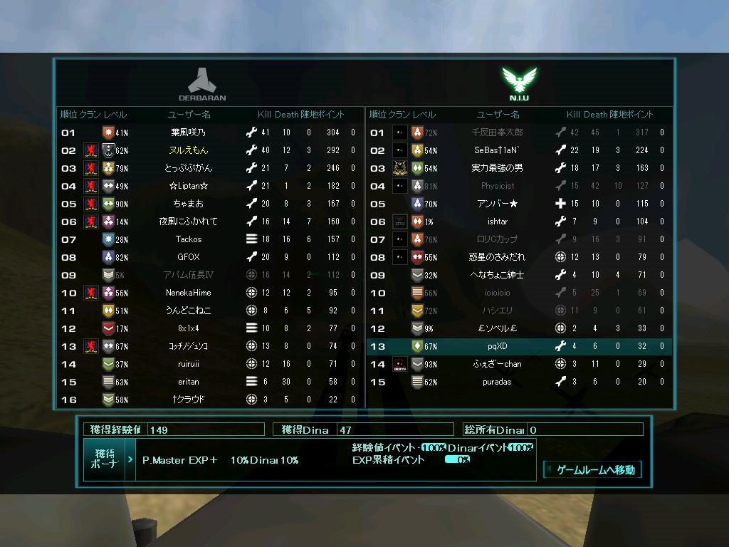 screenshot_132.jpg