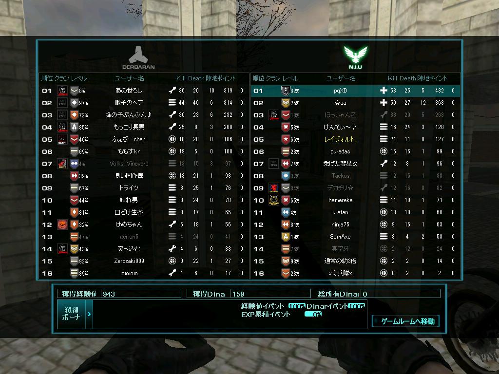 screenshot_145.jpg