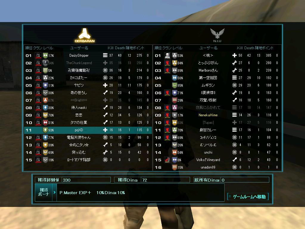 screenshot_155.jpg