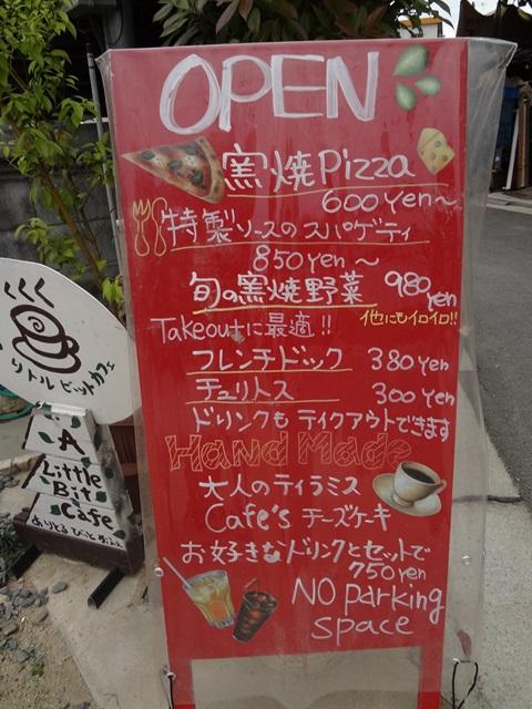 A Little Bit Cafe 看板
