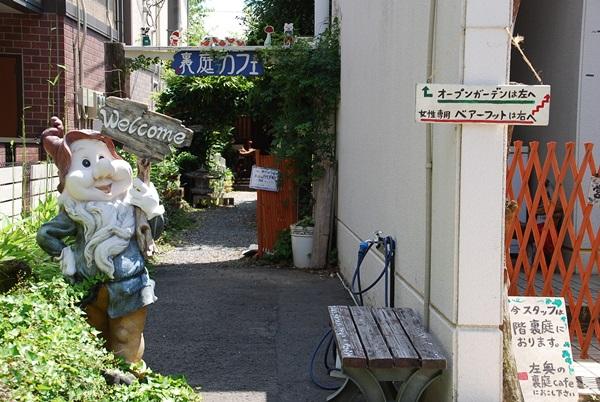 裏庭カフェ入口