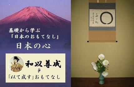 基礎から学ぶ日本の心小3