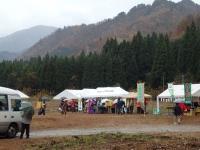 剱岳山麓自然感謝祭