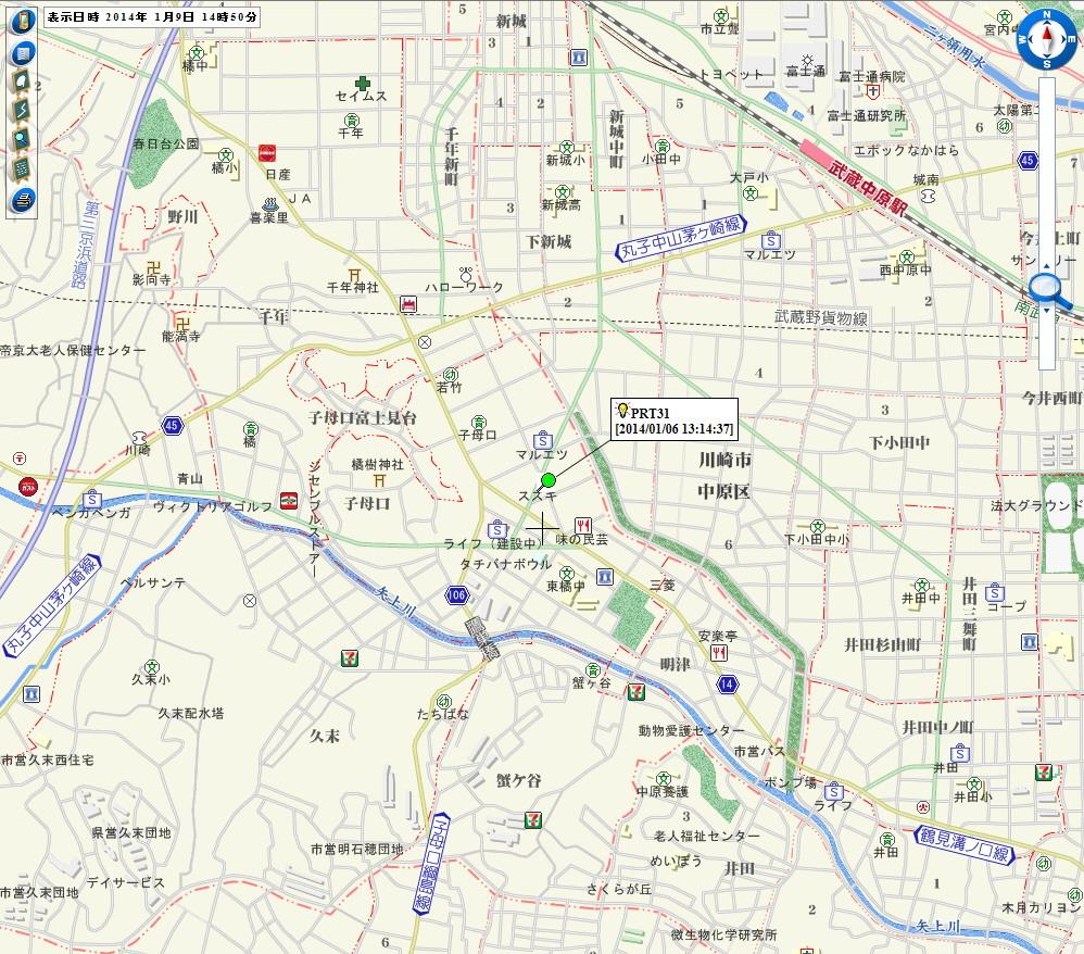 GPS1_20140109150208310.jpg