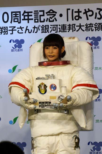 銀河連邦大統領補佐官 中川翔子