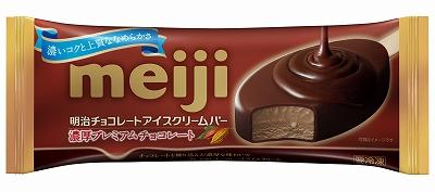 明治チョコアイス